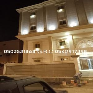 دينا نقل عفش شرق الرياض حي اشبيلية