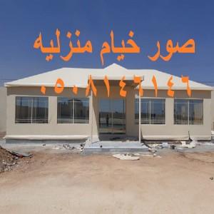 جهاز كشف الاحجار الكريمة والزمرد_جهاز اجاكس الكترا ELECTRA