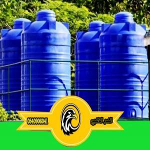 مظلات وسواتر الاختيار الاول - مظلات سيارات - 0535553929 - تركيب سواتر الرياض - برجولات حدائق - تنفيذ باسرع الوقت - شركة هناجر اسعار مناسبه