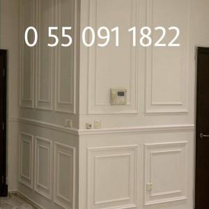 سواتر ومظلات الرياض :مظلات وسواتر التخصصي لمسة ديكور رائعة مظلات فلل باشكال وانواع مُبتكره 0114996351
