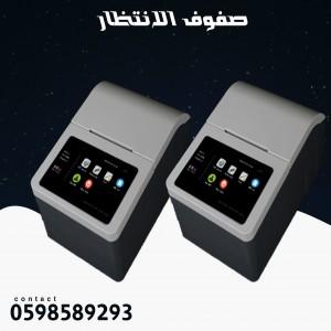 دينا نقل عفش حي النفل بالرياض 0509085574 شراء اثاث ابو دحيه