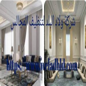 دينا نقل عفش الدرعية بالرياض 0509085574 شراء اثاث ابو دحيه