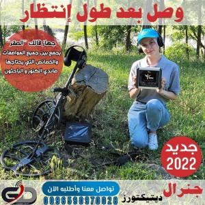 بيع مظلات في الإمارات