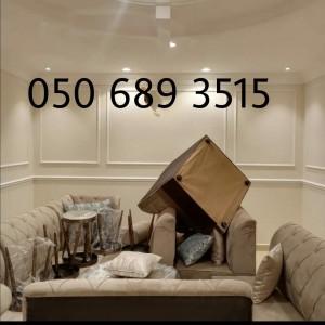 جولدن ديتيكتور لاجهزة كشف الذهب والمعادن | جولد هانتر