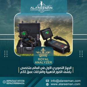 المهندس لفن وتصميم الحدائق
