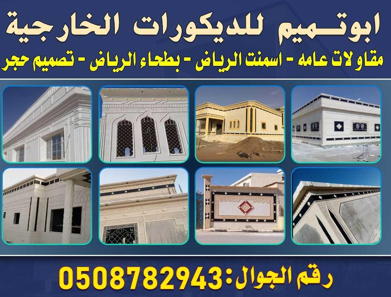 انواع الشبوك واسعارها في دبي