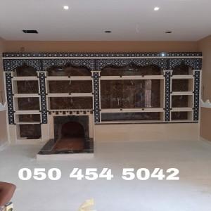 شركة مظلات والسواتر الاختيار الاول - المظلات السيارات - 0535553929 - مظلات الحدائق - تركيب باسعار مميزة  مظلات المسابح - سواتر