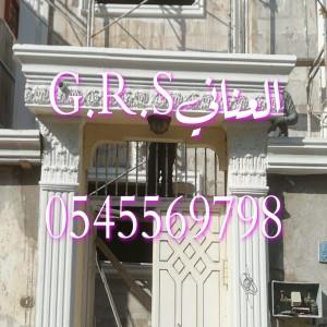 بيت شعر للبيع حراج الرياض