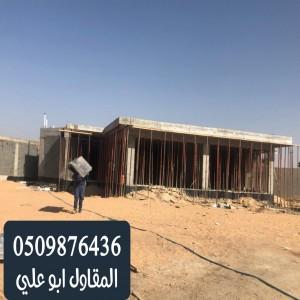 عرض عمل أو قرض شخصي