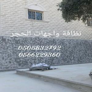موقع مثل حراج وايت ماء بجنوب وغرب الرياض