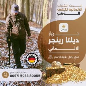 شركة  مظلات الاختيار الاول اختصاص مشاريع مظلات وسواتر سيارات وهناجر - 0535553929 - وجميع اعمال المظلات في انحاء مناطق السعودية - برجولات حدائق