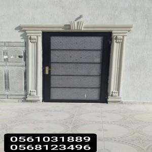 مظلات سيارات للبيع في دبي
