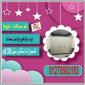 سواتر خشبية في دبي