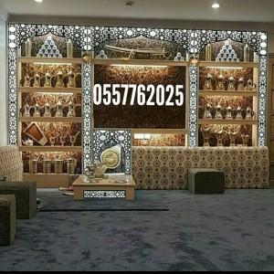 مكتب الصقور الاولى خدمة مراجعة السفارة السعودية بالرباط