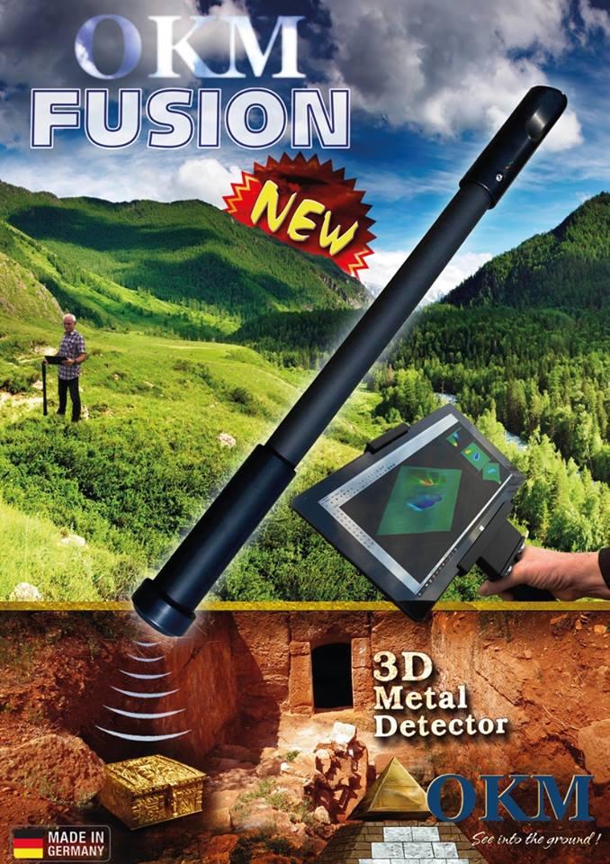 جهاز كشف الكنوز FUSION 3D