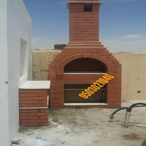 جهاز BR500 GW للكشف عن المياه الجوفية والابار