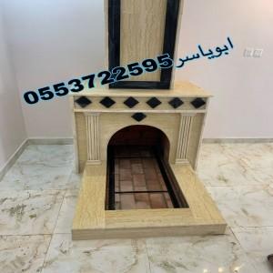 كرسي مساج لكامل الجسم(بالكرتون)