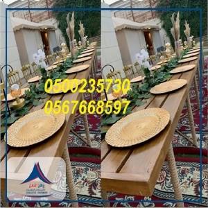 جهاز كشف الاحجار الكريمه  Delta-Gemme